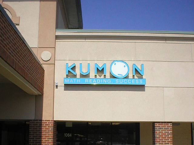 kumon - Home